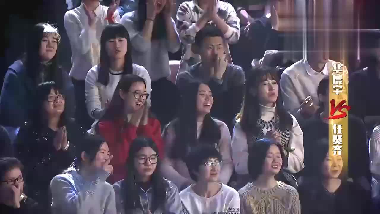 华晨宇谢娜演绎《菠萝菠萝蜜》,时隔多年,谢娜的表现还是没变!
