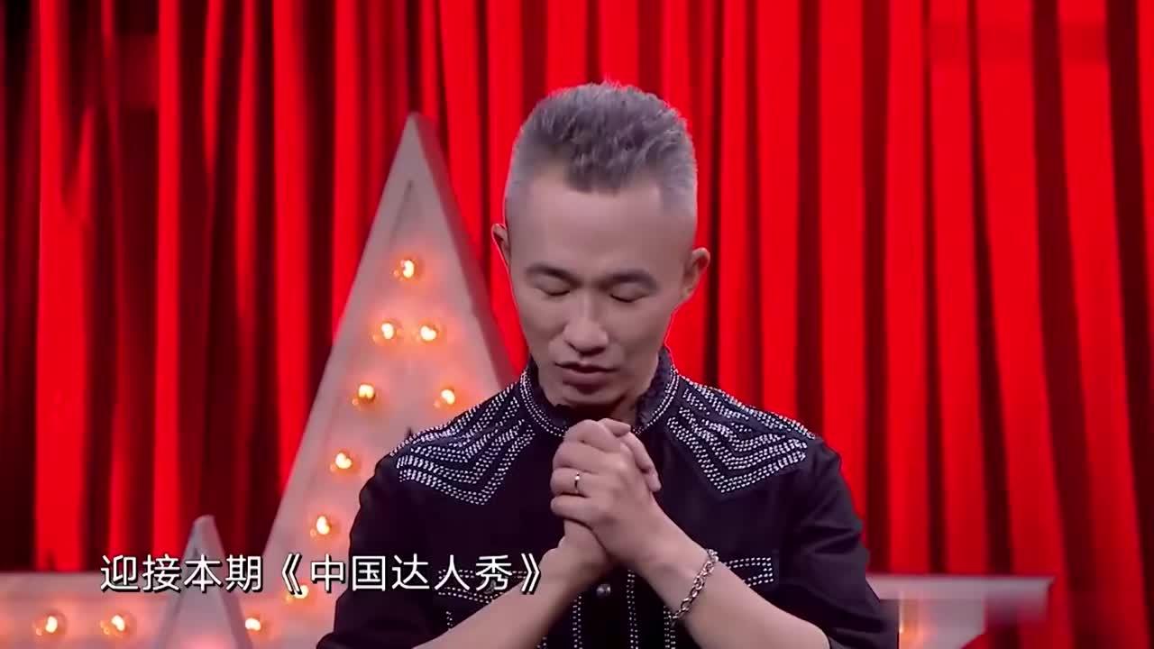 选秀:这表演有多差?全场观众嘘声一片,蔡国庆都抓狂了!