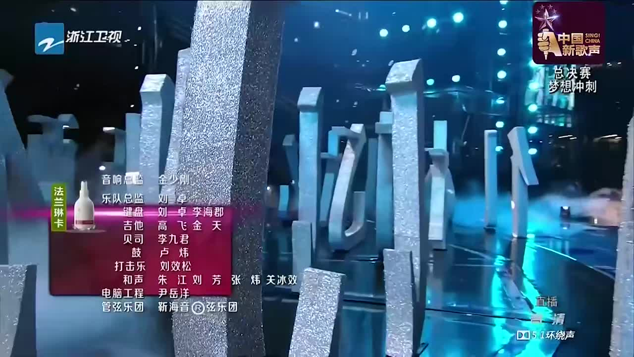 新歌声:华裔姑娘一展歌喉,英文歌曲中文唱,别有一番味道!