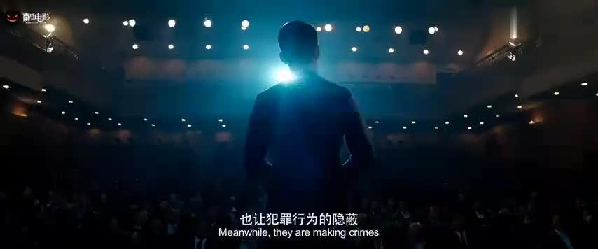 嫌疑人x的献身:唐川讲解完美的犯罪,真是个天才!台下掌声不断