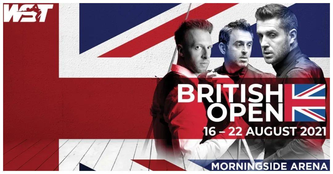 不列颠公开赛高调造势,奥沙利文、亨德利参战,丁俊晖未被提及!