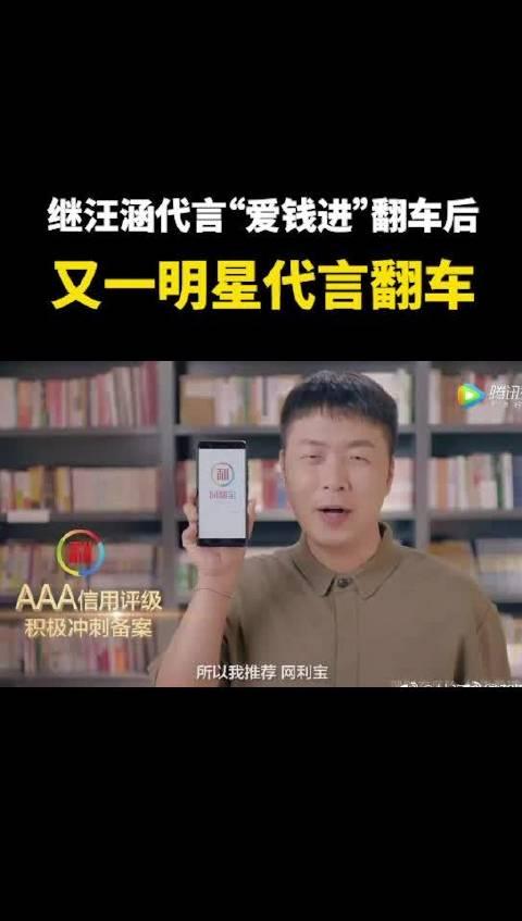 汪涵翻车后 杜海涛代言也翻车姐姐骂受害人活该 芒果台有点流年不利
