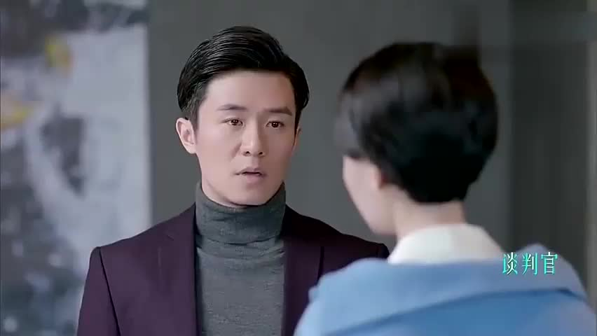 谈判官:白富美得知杨潇挤兑自己的意中人,我要发火了!