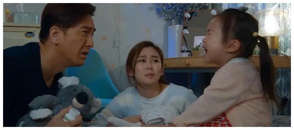 马国明岑丽香主演新剧《宝宝大过天》开播,看完第一集感觉怎样?