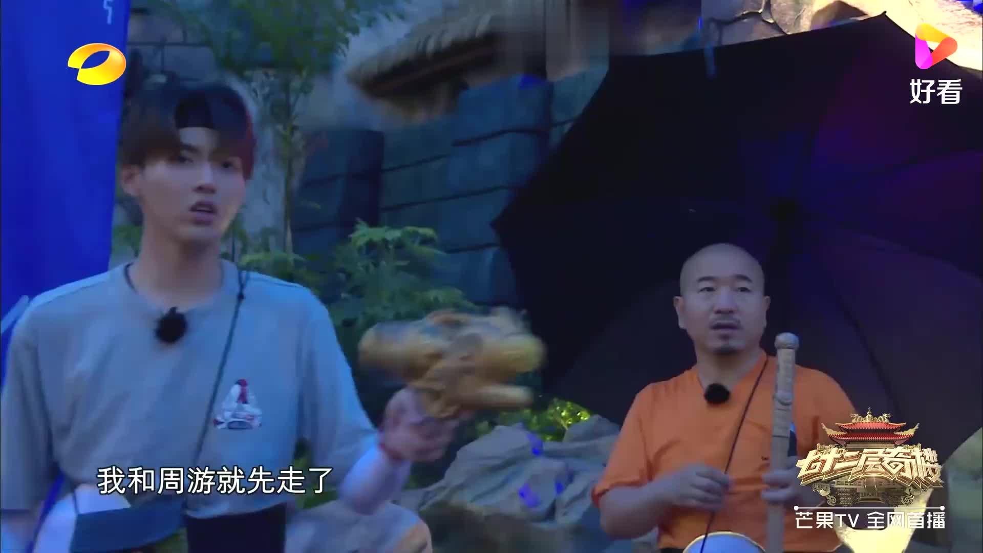吴亦凡和郭京飞通话,所有问题都绕着弯说,太鸡贼!