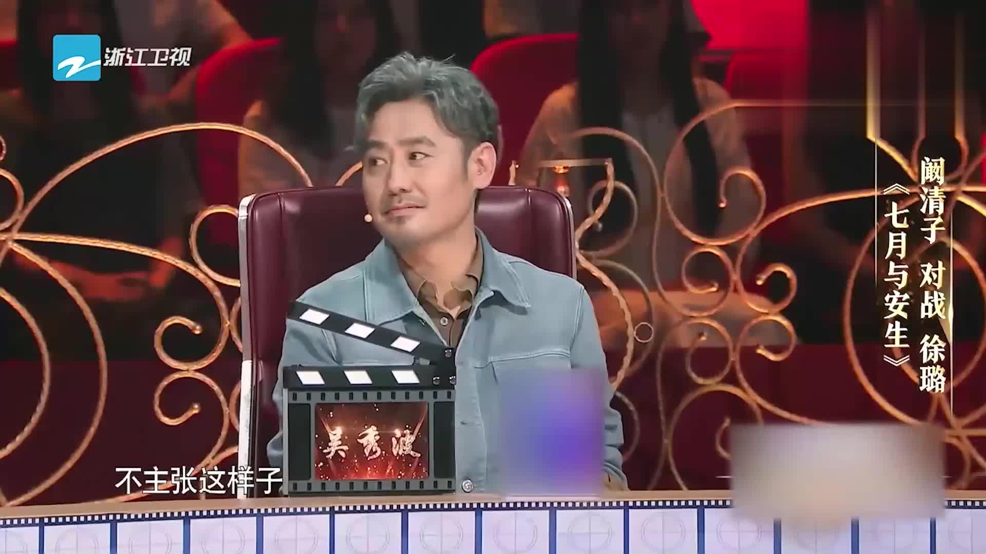 演员:徐璐为戏买醉,却被章子怡徐峥批评,演员最重要的是自控!