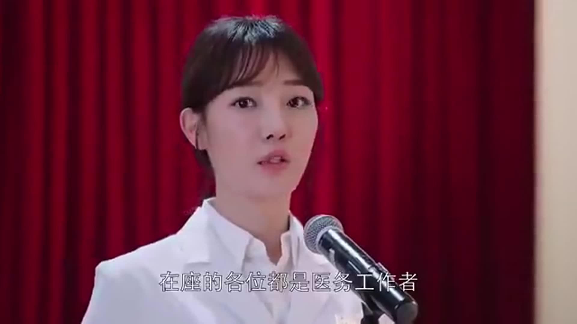 外科风云:晨曦勇敢说出真相,为庄恕妈妈洗清冤屈,怎么回事