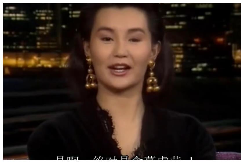 张开头的四个字的明星_张曼玉爱讲真心话,被问出道原因,她大笑说了四个字__财经头条