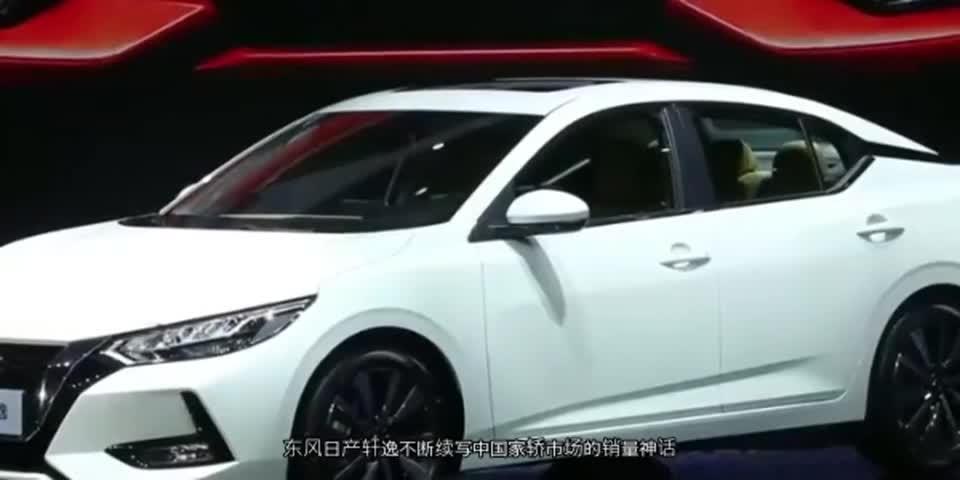 视频:换代再战江湖,东风日产第14代轩逸