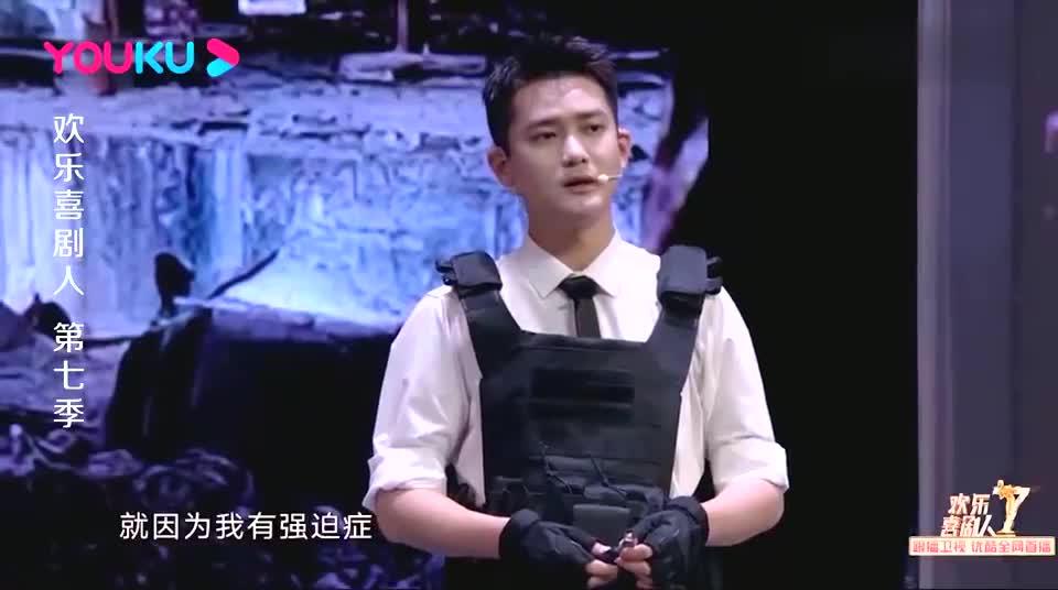 喜剧人:熊梓淇气疯宋晓峰,吐槽宋晓峰长得丑,要求给炸弹道歉