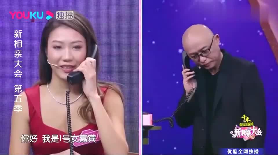 新相亲大会:东北女嘉宾有滑雪场,王耀庆趁机调侃,太搞笑