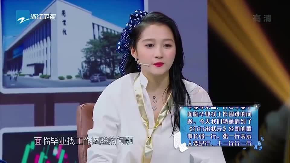 关晓彤的高光时刻,贾玲建议晓彤去应聘《新闻联播》