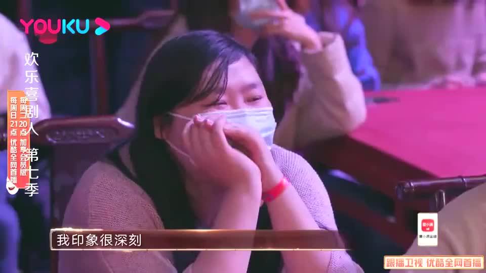 欢乐喜剧人:小岳岳回忆被退票经历!自掏腰包赔观众