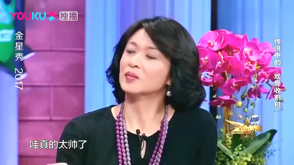 金星秀2017:殷桃有过一段婚史,金星秀被挖出