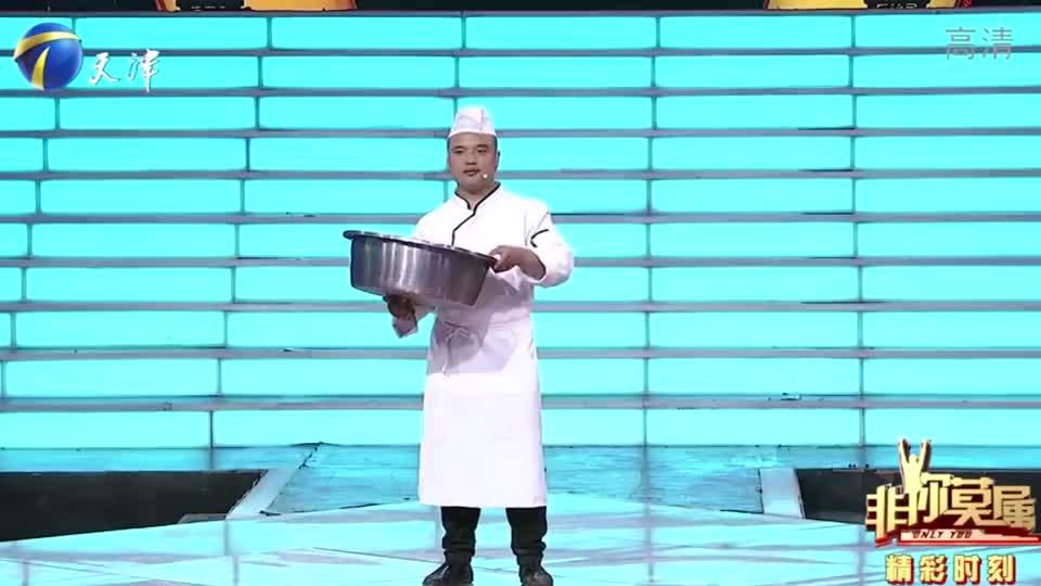 """新东方厨师来求职,展示绝技引欢呼,是厨师中的""""杂技演员"""""""