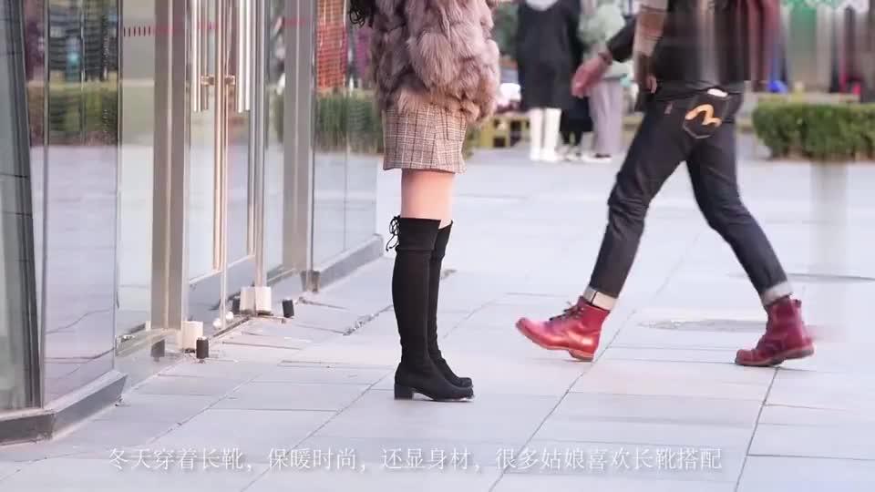 穿着保暖时尚的长靴,搭配出精致的味道,展现气质美