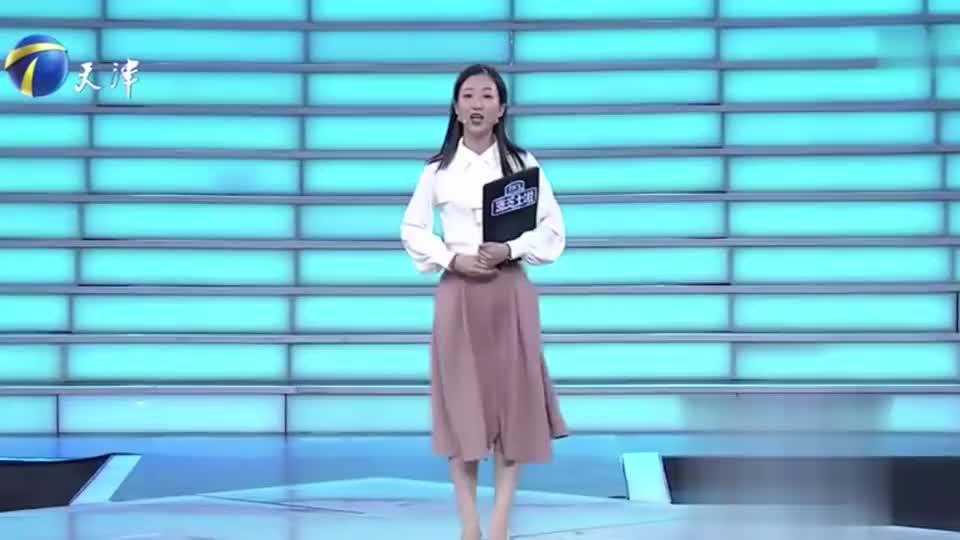 """27岁""""淑女""""求职培训师,被涂磊赞气质优雅,看着就很像讲师!"""