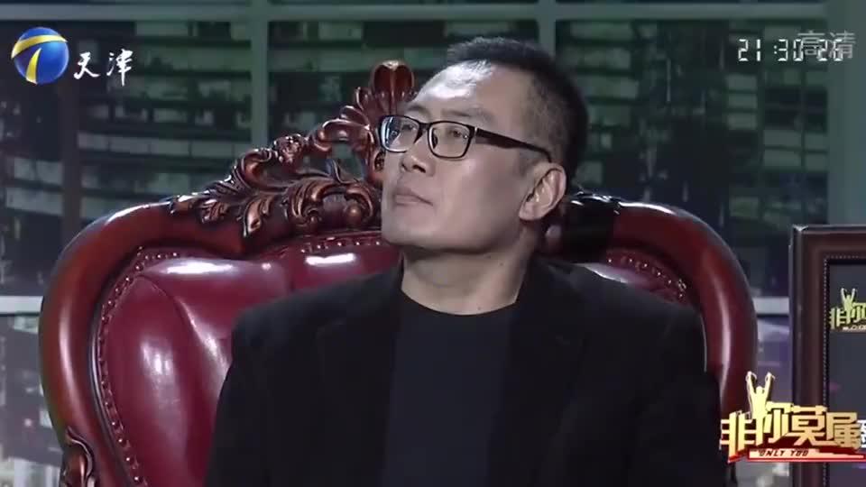 """学霸女孩来求职,现场告白企业家""""吴晟"""",涂磊直呼:品味太差"""