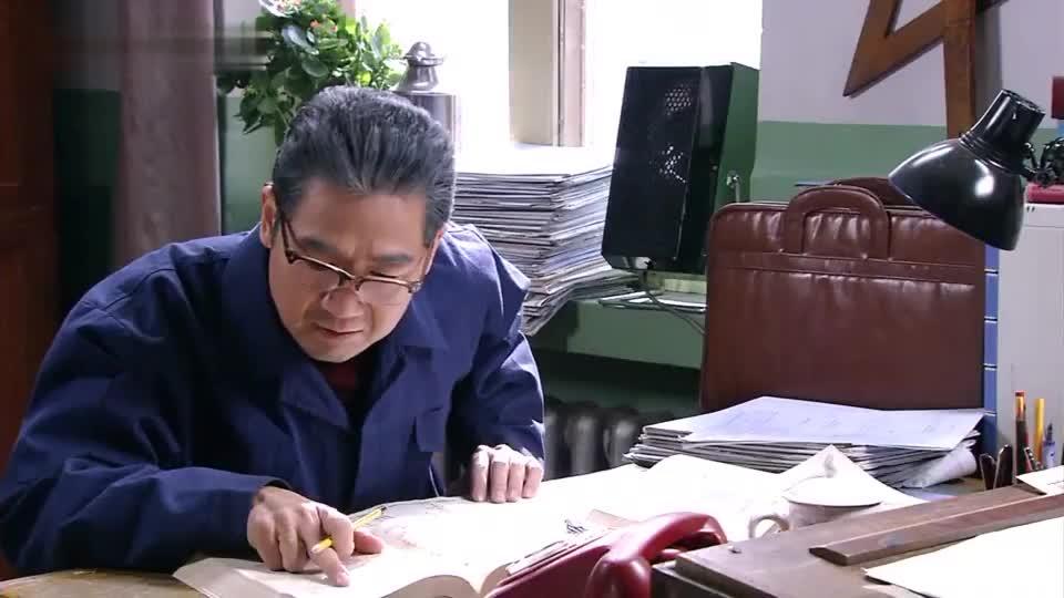 文丽忙里忙外准备晚餐,佟志却一下班就和李天骄去约会!