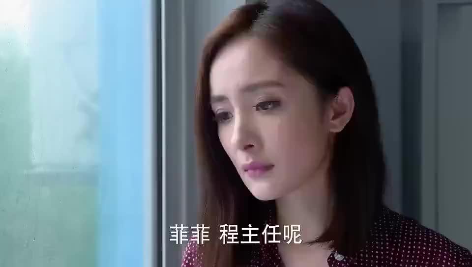 亲爱的翻译官:家阳最终选择乔菲,神秘惊喜,深情拥吻,真浪漫
