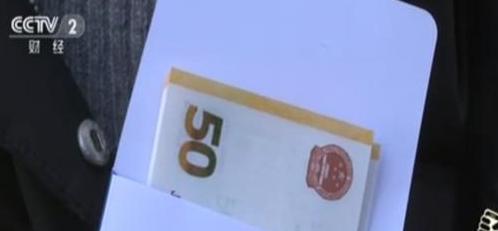人民币收藏升温,百张连号钞涨幅约100%!专家:收藏者应理性