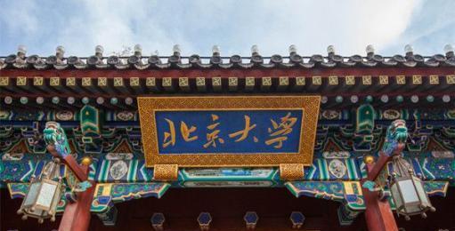 他是北大第一任校长,清朝最受欢迎的大臣之一,皇帝见了都要行礼