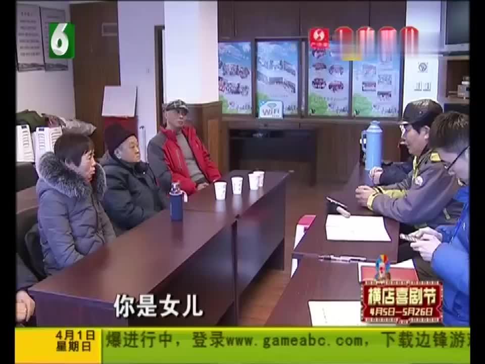 钱塘老娘舅:当初说好谁要房子谁养老,现在儿子却要把亲妈赶出去