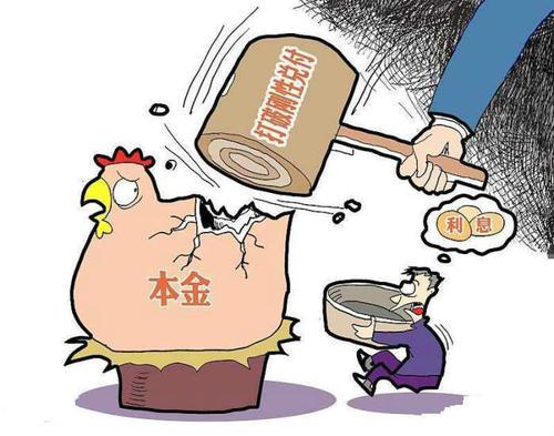 """《【万和城平台官网】""""刚性兑付""""无疑于""""耍流氓""""》"""