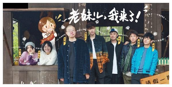《向往的生活》制作人回应陈赫李诞太吵争议!承诺下次会好好剪辑