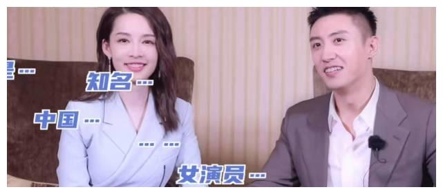 李沁采访称想和黄景瑜演母子,为和黄景瑜搭戏还特意买增高鞋垫