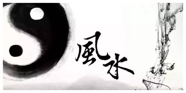 (674)风水:沈氏玄空,新开旺门