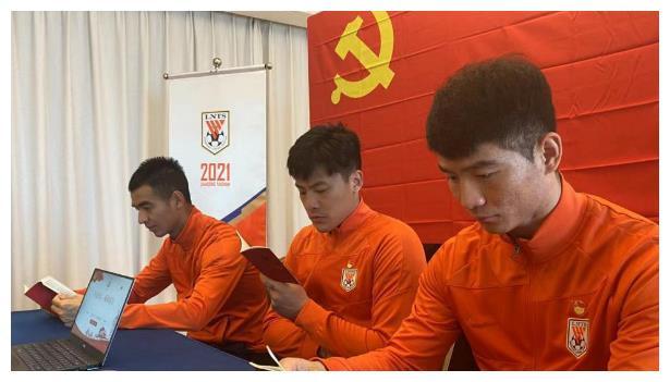 泰山队党支部又有新成员,王大雷、刘彬彬之外,苏宁功勋也是党员