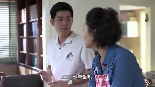 章蕙欲在灌三江酒,来看老太太怎么智斗她保护儿子婚姻