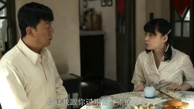 父母爱情:安杰给德福准备牛奶鸡蛋,可他只吃包子油条,你个土鳖