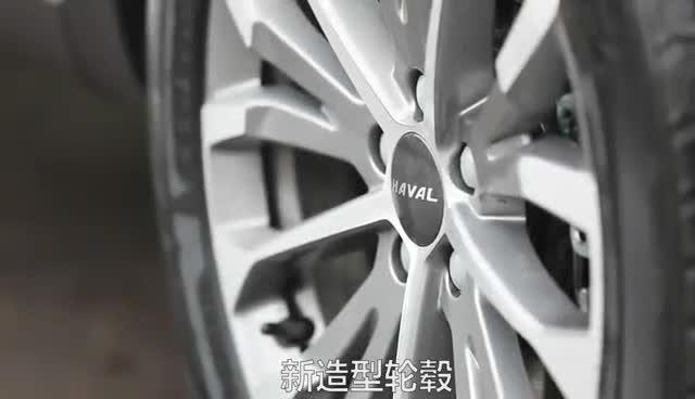 视频:有车无患!哈弗H6智能配置无惧疫情,掀起热销潮流不可阻挡!