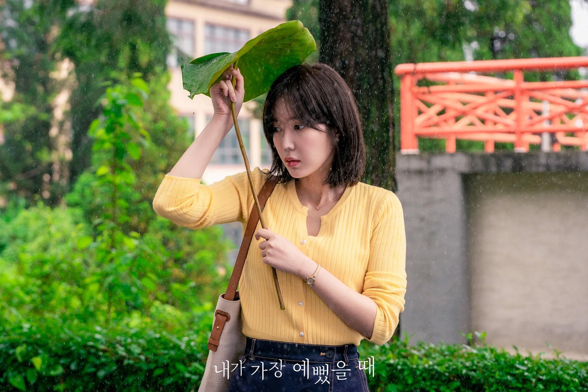 林秀香分享为什么选择出演新剧韩剧《当我最漂亮的时候》