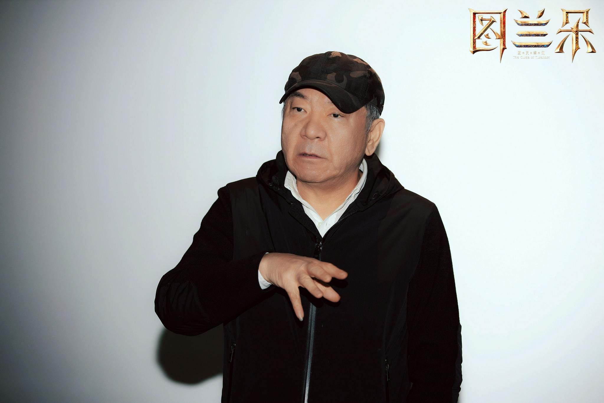郑晓龙执导《图兰朵:魔咒缘起》发终极预告