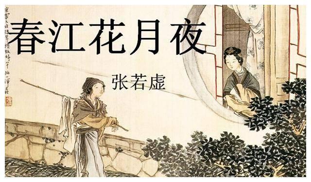 孤篇压全唐,世界大赛最壮丽的诗篇,罗洗河棋神附体,串烧三星杯