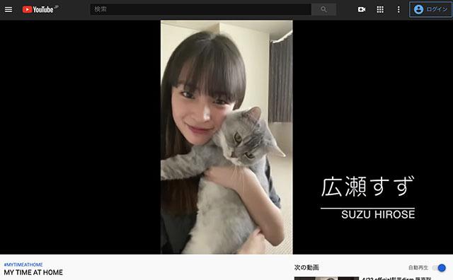 广濑爱丽丝和广濑铃姐妹首次发布INS直播 与上白石姐妹争夺人气?