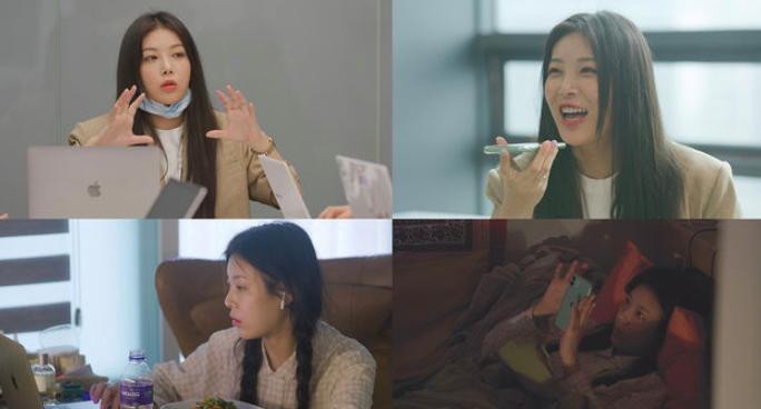 宥斌在《On & Off》节目中透露日常生活和第一次做CEO的经历