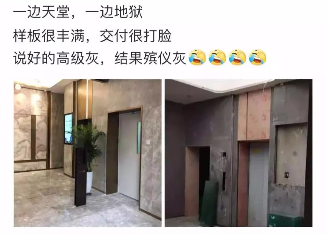 郑州美景美境延期交房,业主给开发商发函了
