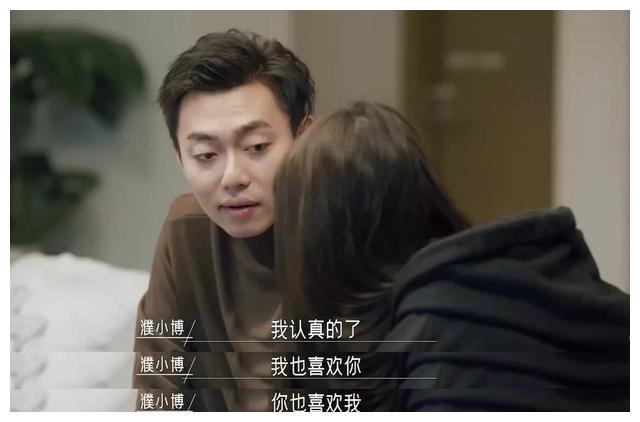《同一屋檐下》濮小博告白高绮莲好尴尬,为何曾可妮那么开心?