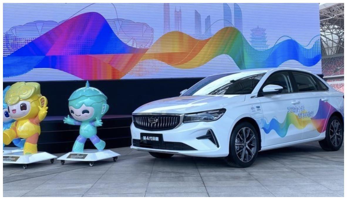 吉利帝豪全新车型将正式上市!