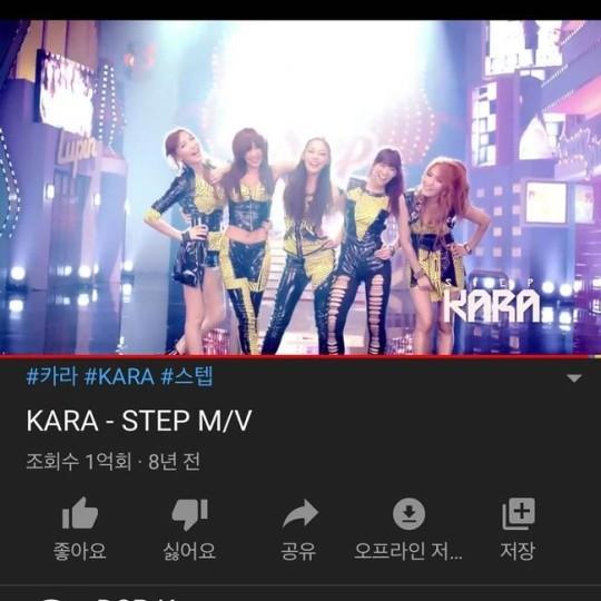 KARA热门歌曲《STEP》MV的播放次数突破1亿次!韩胜妍表示想起了拍摄当时