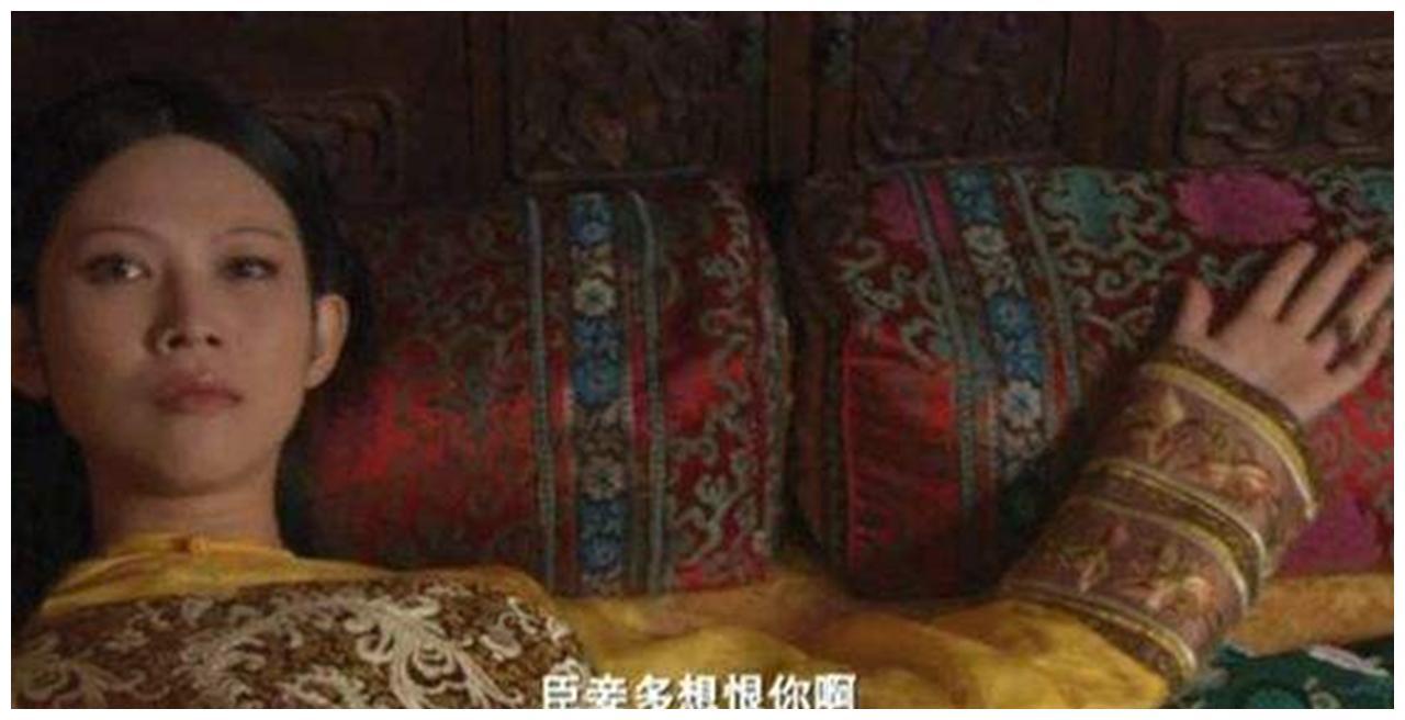 甄嬛传:熟读原著才懂,其实宜修封后以来,再没被皇帝碰过身子!