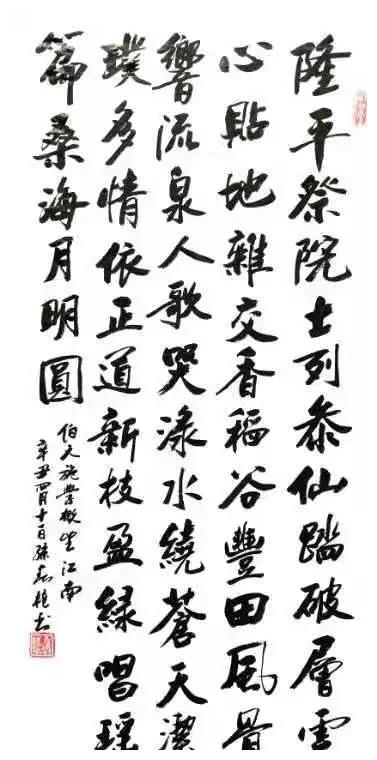 香港爱國企業家詩人施學概知名書法家孫春桂墨寶欣賞