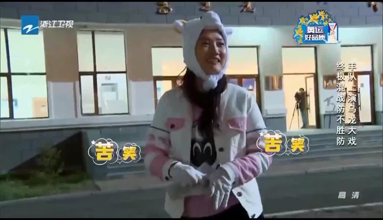 奔跑吧:陈赫以为游戏结束赢了,看到郑恺是狼立马远离李晨