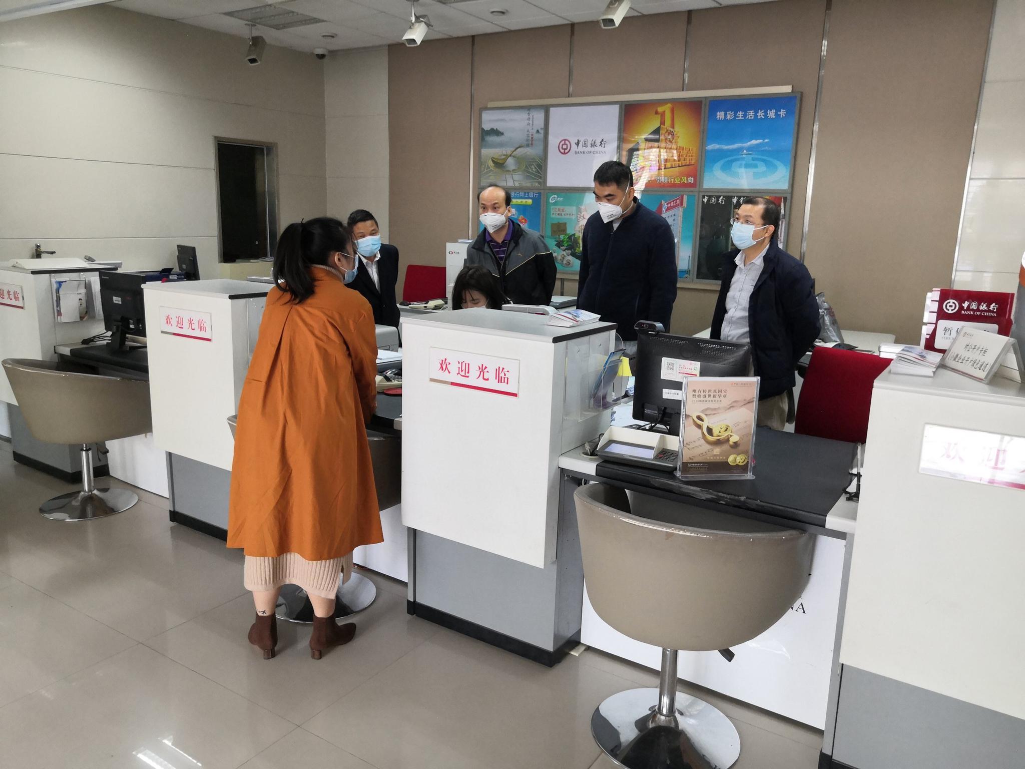 银企携手,共同战疫—中国银行惠州大亚湾支行助力企业复工复产