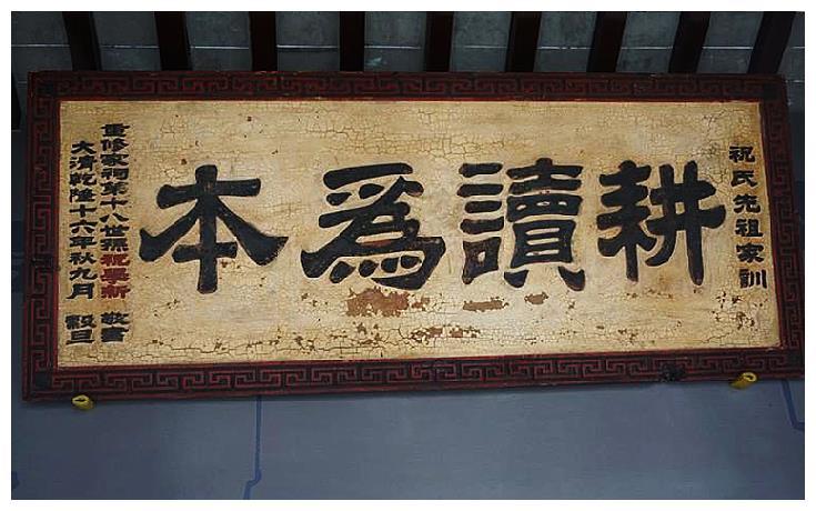 清朝末代状元刘春霖,民国时的待遇怎么样?说了你可能不信