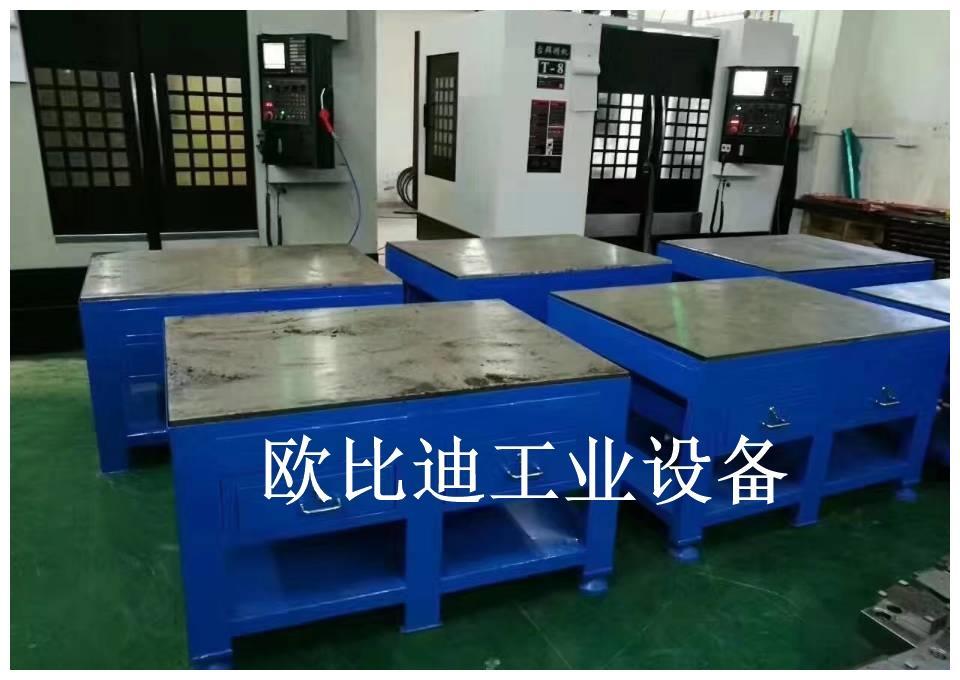 钳工装配工作台,铸铁钳工工作台,惠州钳工检验平台